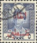 [Aid For Palestine - King Faisal II, Typ B]