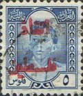 [Aid For Palestine - King Faisal II, Typ B1]