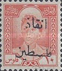 [Aid For Palestine - King Faisal II, Typ B2]