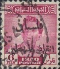 [Aid For Palestine - Iraq Postage Stamp of 1948 Surcharged, type D]