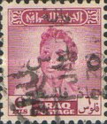 [Aid For Palestine - Iraq Postage Stamp of 1948 Surcharged, type D1]