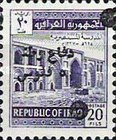 [National Defence - Iraq Postage Stamp of 1963 Surcharged, Typ E3]