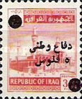 [National Defence - Iraq Postage Stamp of 1963 Surcharged, Typ E4]