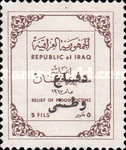 [National Defence - Tax Stamp of 1968 Overpinted, Typ G]