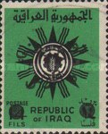 [National Defence - Coat of Arms Stamps of 1966 Surcharged, Typ H]