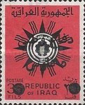 [National Defence - Coat of Arms Stamps of 1966 Surcharged, Typ H1]