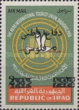 [National Defence - Iraq Postage Stamps of 1966-1970 Surcharged, Typ I]