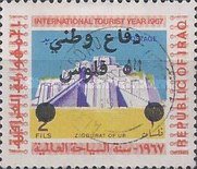 [National Defence - Iraq Postage Stamps of 1966-1970 Surcharged, Typ I2]