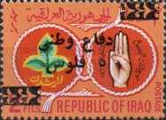 [National Defence - Iraq Postage Stamps of 1966-1970 Surcharged, Typ I3]