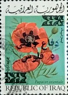 [National Defence - Iraq Postage Stamps of 1966-1970 Surcharged, Typ I4]