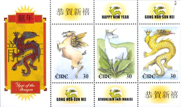 [Greeting Stamps - Chinese New Year, type ]