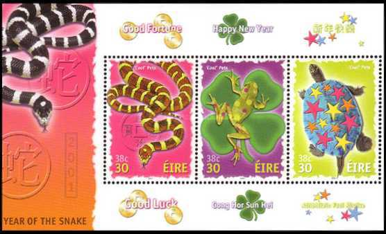 [Greeting Stamps - Chinese New Year - Year of the Snake, type ]
