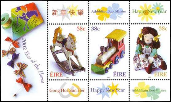 [Greeting Stamps - Classical Children`s Toys, Typ ]