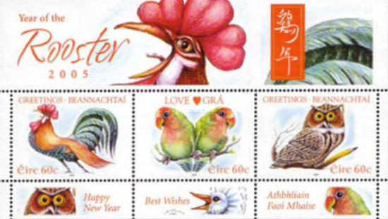 [Greeting Stamps -Birds - Chinese New Year - Year of the Rooster, type ]