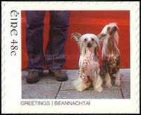 [Greeting Stamps - Dogs - Chinese New Year - Year of the Dog, type BAQ1]