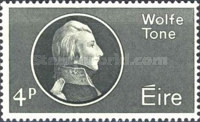 [Wolfe Tone's Memorial, type BF]