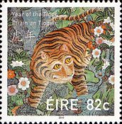 [Chinese New Year - Year of the Tiger, type BJM]