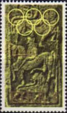 [The Olympic Games, type DI]
