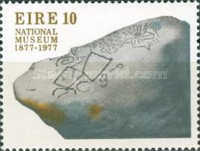 [The 100th Anniversary of the National Library and The National Museum, type EU]