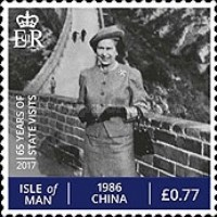 [The 65th Anniversary of the Accession of HM The Queen, type CGM]