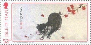 [Chinese New Year - Year of the Pig, type CNI]