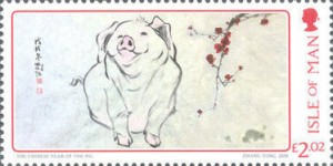 [Chinese New Year - Year of the Pig, Typ CNJ]