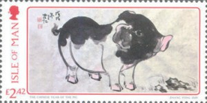 [Chinese New Year - Year of the Pig, type CNK]