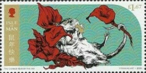 [Chinese New Year - Year of the Rat, Typ CRL]
