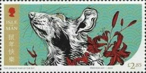 [Chinese New Year - Year of the Rat, Typ CRN]