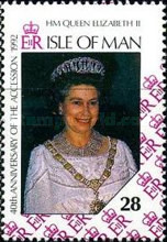 [The 40th Anniversary of the Accessin of Queen Elizabeth II, type RK]
