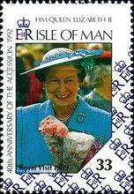 [The 40th Anniversary of the Accessin of Queen Elizabeth II, type RL]