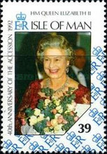 [The 40th Anniversary of the Accessin of Queen Elizabeth II, type RM]