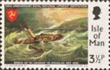 [The 150th Anniversary of the Royal National Lifeboat Institution, type Z]