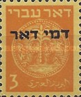 [Coins - On Yellow Paper and Overprinted in Hebraic, Typ A]