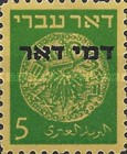 [Coins - On Yellow Paper and Overprinted in Hebraic, Typ B]