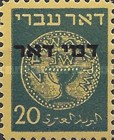[Coins - On Yellow Paper and Overprinted in Hebraic, Typ D]