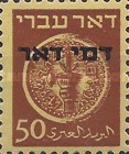 [Coins - On Yellow Paper and Overprinted in Hebraic, Typ E]