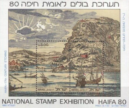 [Ships - National Stamp Exhibition