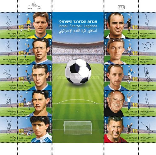 [Israeli Football Legends, Typ ]