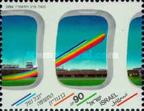 [The 50th Anniversary of Ben Gurion Airport, Typ ALA]