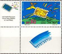 [Tevel 89 Youth Stamp Exhibition, Typ AOW]