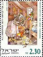 [The 125th Anniversary of the Death of Hans Christian Andersen (Writer). Illustrations by Samuel Katz, Typ BEO]