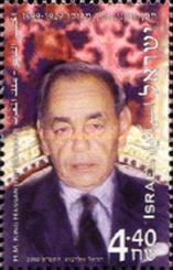 [The 1st Anniversary of the Death of King Hassan II of Morocco, Typ BFG]