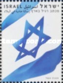 [Israeli Flag - Self Adhesive, Personalized Stamps, Typ BYO1]