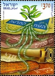 [The Hebrew Language, Typ BZM]