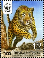[WWF - Endangered Species, Leopard, Typ BZU]