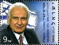 [The 2nd Anniversary of the Death of Ephraim Katzir, 1916-2009, Typ CAA]