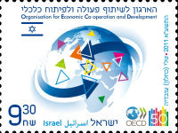 [Israel, New Member of OECD - Organization for Economic Co-oporation and Development, Typ CBK]