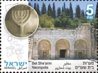 [UNESCO World Heritage Sites in Israel, Typ DMD]