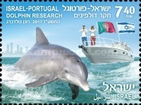 [Dolphin Research - Joint Issue with Portugal, Typ DMJ]